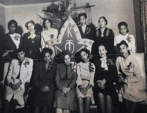 AKA-DTO Charter Photo